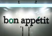 Bon Appetit Corporate ID